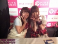 PINK TOKYO13