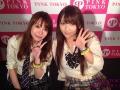 PINK TOKYO15