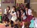 PINK TOKYO21